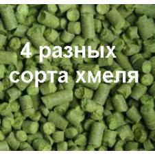 Купить для пива №1 - Ранний московский, Истринский, Sladek, Polaris. Гранулированный,  в  пакетиках по 50 гр.