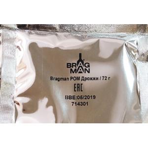 Спиртовые дрожжи Bragman Rum Turbo ( для рома) , 72 г